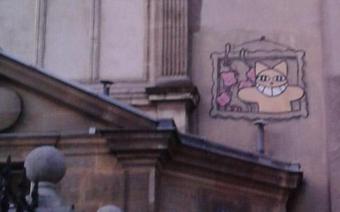 Street art à Paris - chat de cheshire zoom