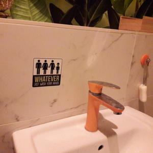 Scheiße! Les toilettes à Berlin